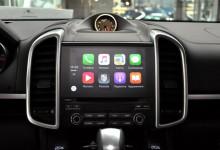 Подарок автовладельцам в новом 2017-м: закон об электронном полисе ОСАГО и обязательном ГЛОНАСС-е.