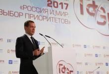 Источники роста российской экономики в 2017 году.