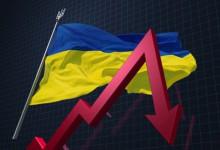 Экономике Украины больше не на что надеяться.