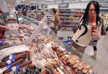 Российский потребитель — каким он будет завтра?