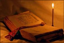 Считает ли Библия работу проклятьем?