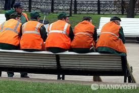 В России ожидается переизбыток рабочих рук.