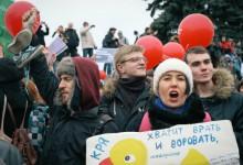 Ошибки российской власти в битве за молодежь.