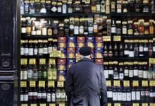 Новая антиалкогольная реформа приносит первые плоды.