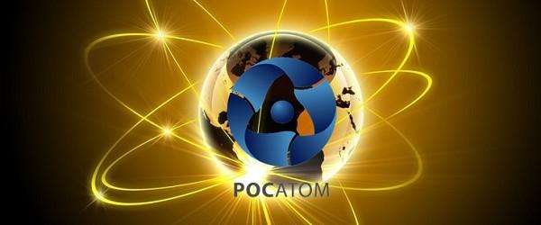 Мировая ядерная энергетика выходит на новый этап.