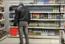 Роспотребнадзор назвал самые пьющие и самые трезвые регионы России.