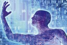 Иллюзорный мир цифры: пять главных мифов цифровой экономики.