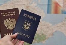 Вступил в силу закон, упрощающий отказ от гражданства Украины при получении гражданства РФ.