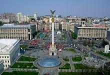 Подсчитан разрыв в доходах между жителями России и Украины.