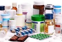 Цены на жизненно важные лекарства для населения будут оберегать.
