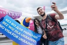 Никакое внешнее давление не сделает из России и Украины Запад.