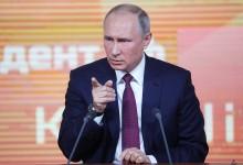 Что скрывается за ответами Путина на пресс-конференции.