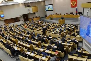 Гражданская религияв политических структурах России и Запада