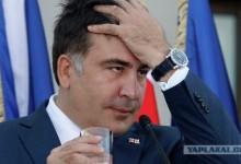 Широкая душа у Саакашвили, но разрывается по власти между Украиной и Грузией.