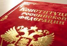 Чтобы нормы российского права работали, они должны вытекать из норм российской культуры.
