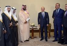 Москва и Эр-Рияд предпочитают развивать сотрудничество и не только в экономике.