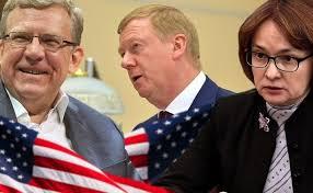 «Кремлевский список» появился на фоне ожиданий резкого перелома в политике США.