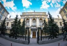 Главные причины краха банков в России.