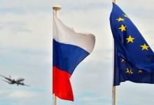 Россия и Европа: к чему стремиться и что делать?