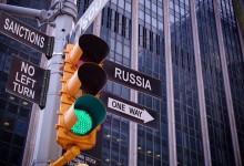 Упор в санкционной войне Америки делается на создание вокруг России хаоса.