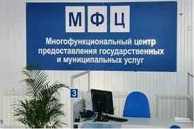 Теперь россияне могут оценивать госуслуги чиновников и влиять на размер их доплат.