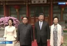 США в шоке: Москва, Пекин и Пхеньян собираются в единую коалицию.