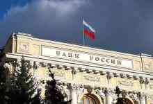 Центробанк готов заменить SWIFT и перейти на российскую платежную систему.