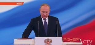 Президент России любит визиты и поездки.