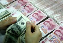 Эксперты Всемирного банка: доллар скоро утратит монополию на мировом рынке валют.