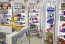Россия – страна самых дорогих и не самых лучших лекарств в мире .