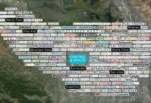 Как Силиконовая долина превратилась в логово шпионов.
