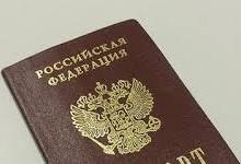 Для выходцев из ДНР и ЛНР запустят «Миграционную амнистию».