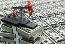 Цены на нефть накачивают российский бюджет.