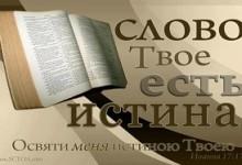 Основные положения идеи близости Бога к человеку.