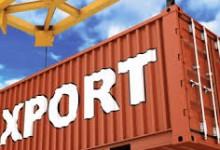 Россия нарастила экспорт продукции АПК.