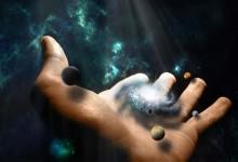 Современный взгляд на трансцендентность Бога.