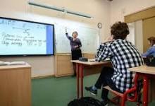 Эксперт: учитель становится инженером образовательного пространства.