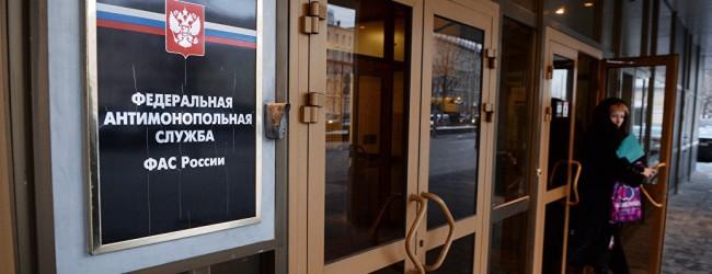 Антимонопольная служба России стимулирует привлечение новых производств из-за рубежа.
