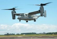 В США представили пассажирский самолет с вертикальным взлетом.