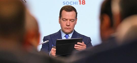 Премьер о том, куда пойдет экономика в оставшийся срок Путина.