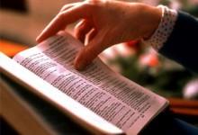 Откровение Бога дано нам в Писании.