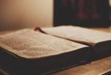 Как Бог правит Своим народом через Писание.