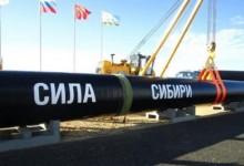 «Газпром» построил 93% «Силы Сибири».