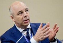 Министр финансов РФ о бюджете страны на 2019-21 гг. и финансовых регуляторах.