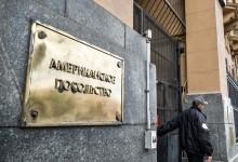 США дважды отказались от подтверждения принципа невмешательства во внутренние дела РФ.