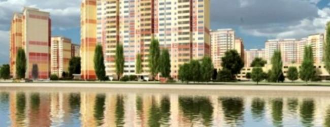Основные регионы, жители которых стремятся поменять жилье на Москву.