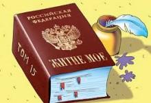 Русскому из-за рубежа не придет в голову давать взятку за то, чтобы стать гражданином России.