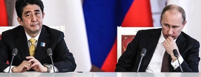 Зачем России мирный договор с реваншистской Японией.