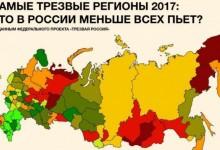 Озвучен рейтинг «самых пьющих» городов России.