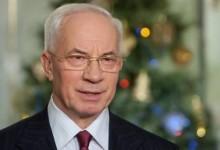 Азаров выиграл дело в Европейском суде о санкциях ЕС. Совет ЕС обязан выплатить ему все издержки по искам.